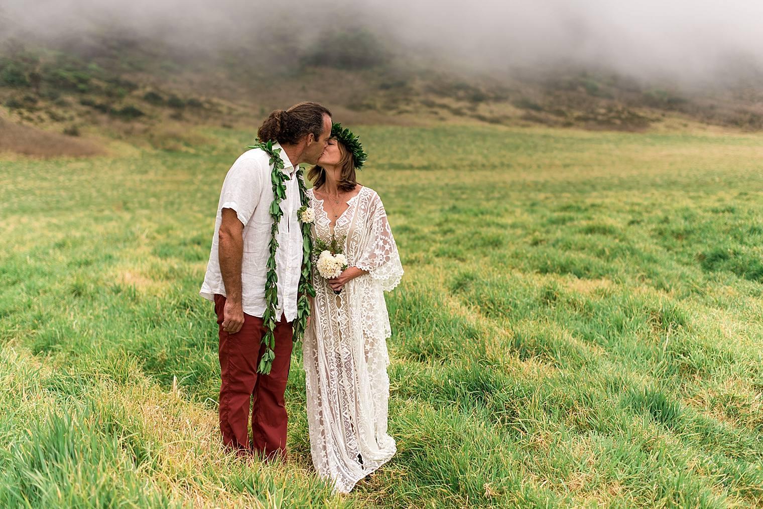 Maui Wedding Photographer - Haleakala Wedding Max and Mel_0015
