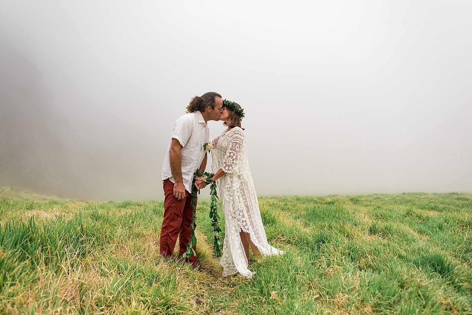 Maui Wedding Photographer - Haleakala Wedding Max and Mel_0022