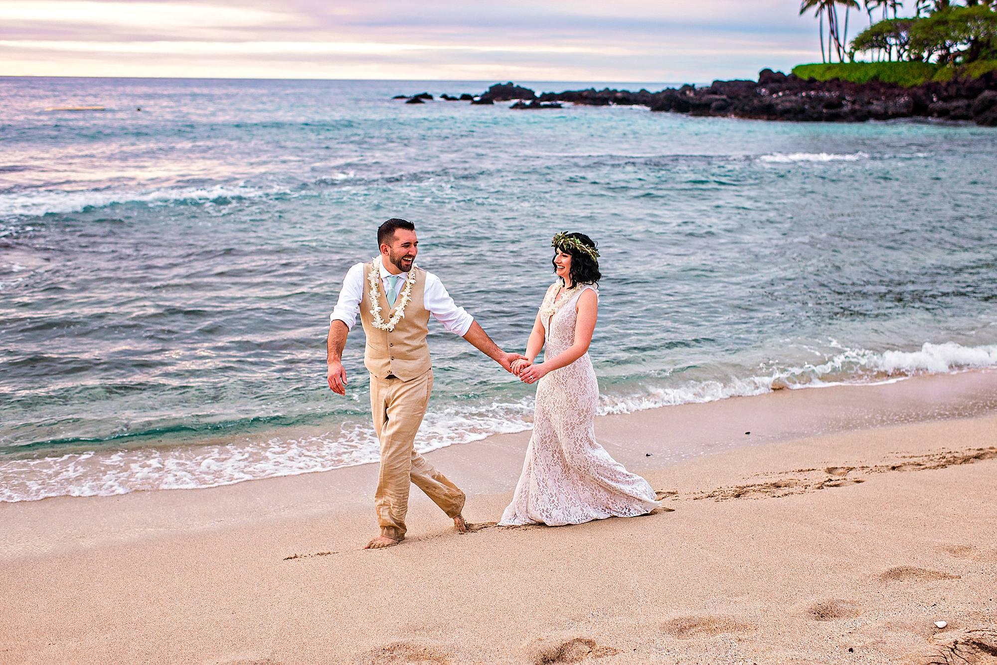 Big island elopement photographer